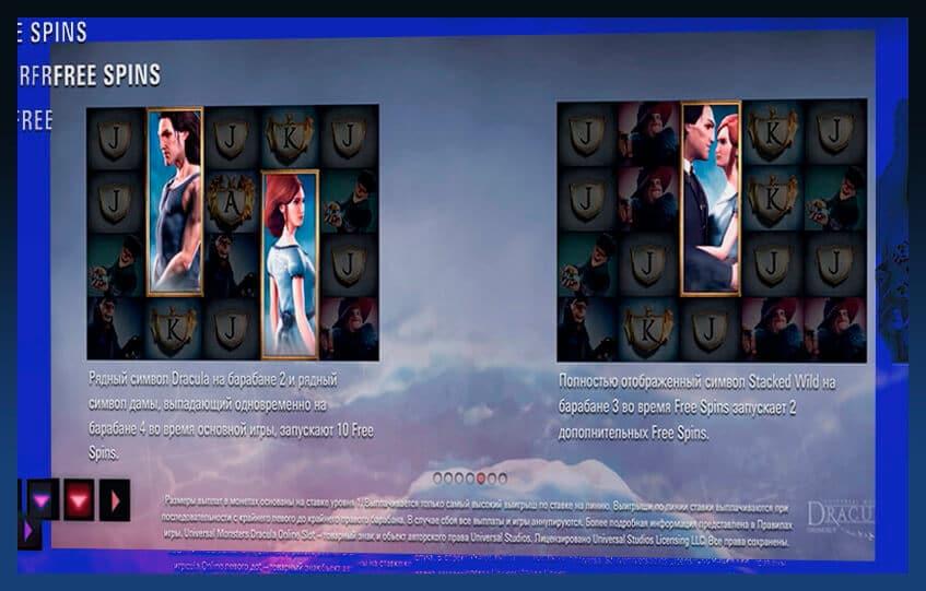 В игровой автомат Dracula (Дракула) играйте онлайн, без регистрации, бесплатно или на деньги в слот-автомат Дракула на прямо сейчас и в .