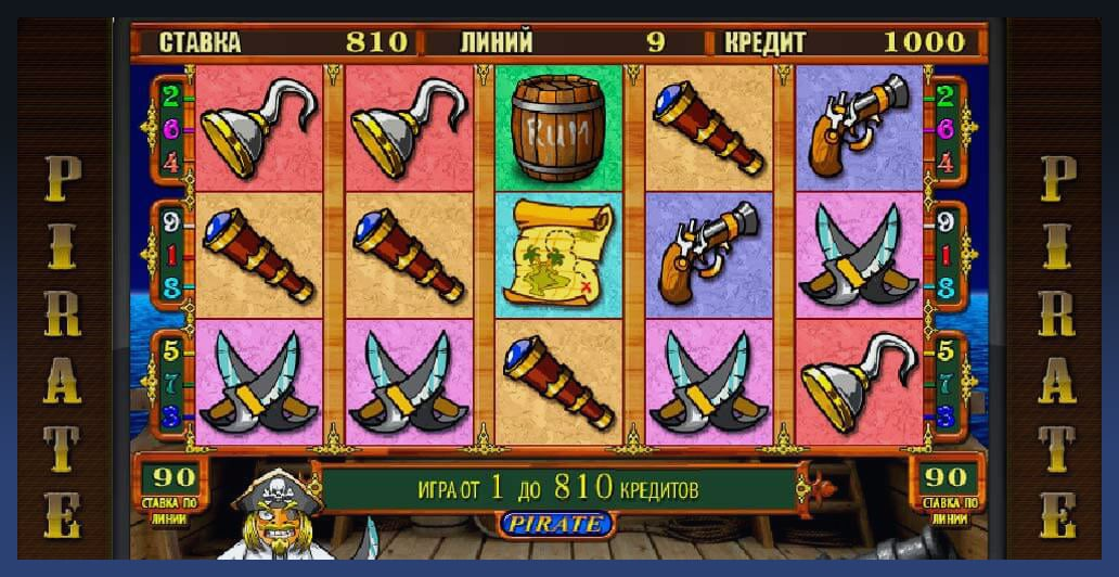 Игровой автомат обезьянка онлайн 5000
